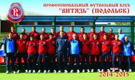 Чемпионат 48